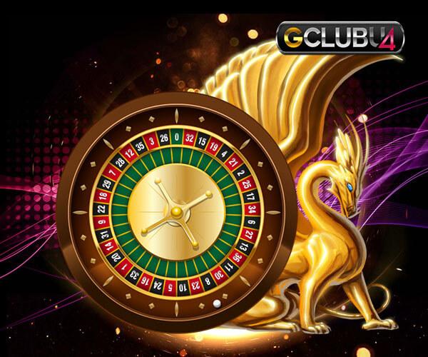 Gclub Slot เล่นจริง รวยจริง
